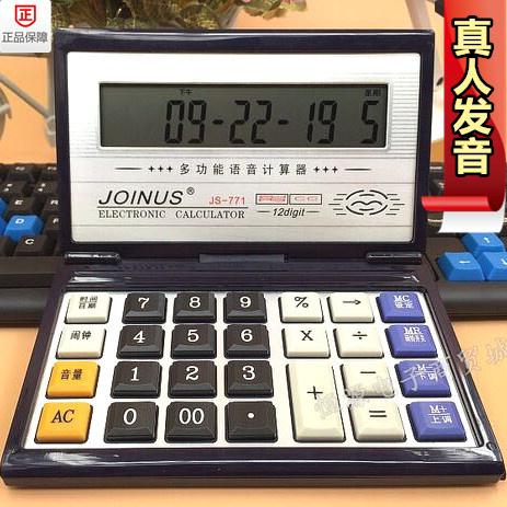 Калькуляторы Артикул 554094294532