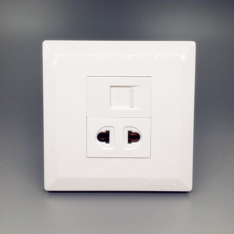 电话加二孔插座 一位单联电话线接口带2孔电源开关面板 暗装86型