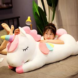 独角兽公仔毛绒玩具抱抱熊布娃娃玩偶女生睡觉长抱枕可爱床上女孩