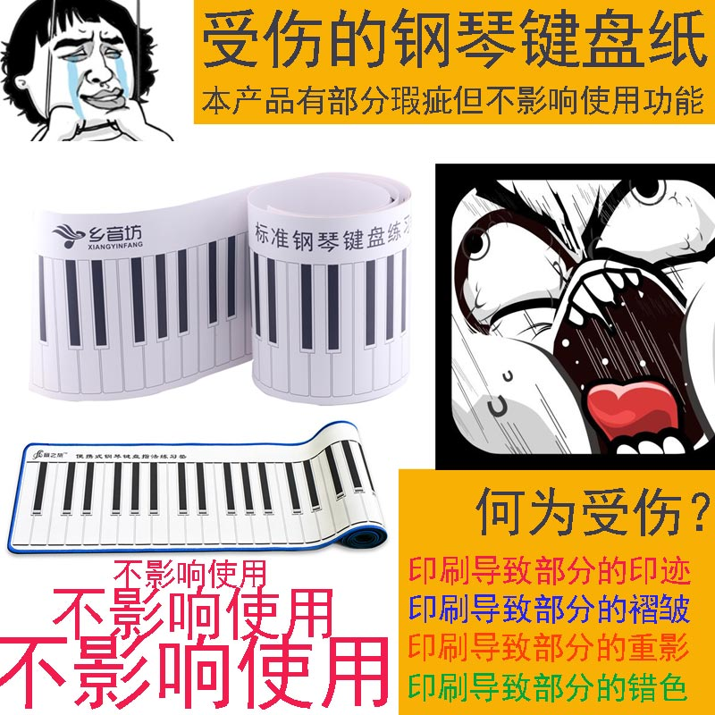 Ручной ролл фортепиано 88 клавиатура практика аппликатура клавиатура бумага Играть фортепиано ручной клавиатуры упражнения клавиатуры
