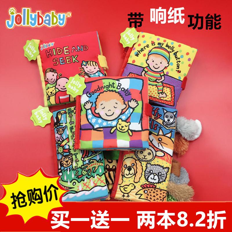 Детские тканевые книги Артикул 554544417997