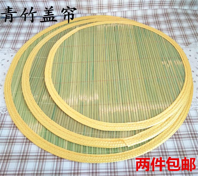 双面加厚饺子帘天然竹青竹子盖帘水饺盘饺子托盘面点板圆盘饺子垫