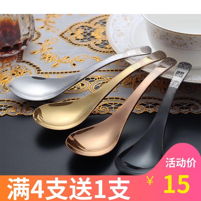 304不锈钢汤勺加厚加深汤勺饭勺调羹家用餐具成人儿童勺子