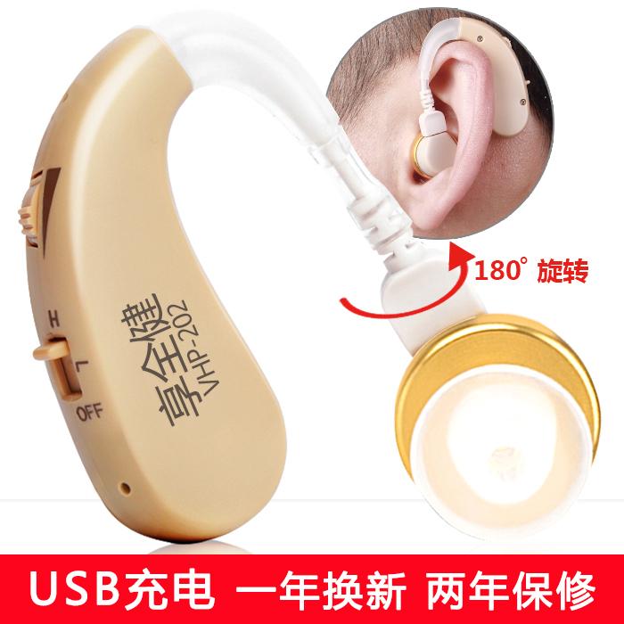 Наслаждаться все здоровый помогите слушать устройство звуковая дорожка старики беспроводной USB тип зарядки пожилой человек ухо глухой ухо задний стиль хитрость помогите слушать машинально