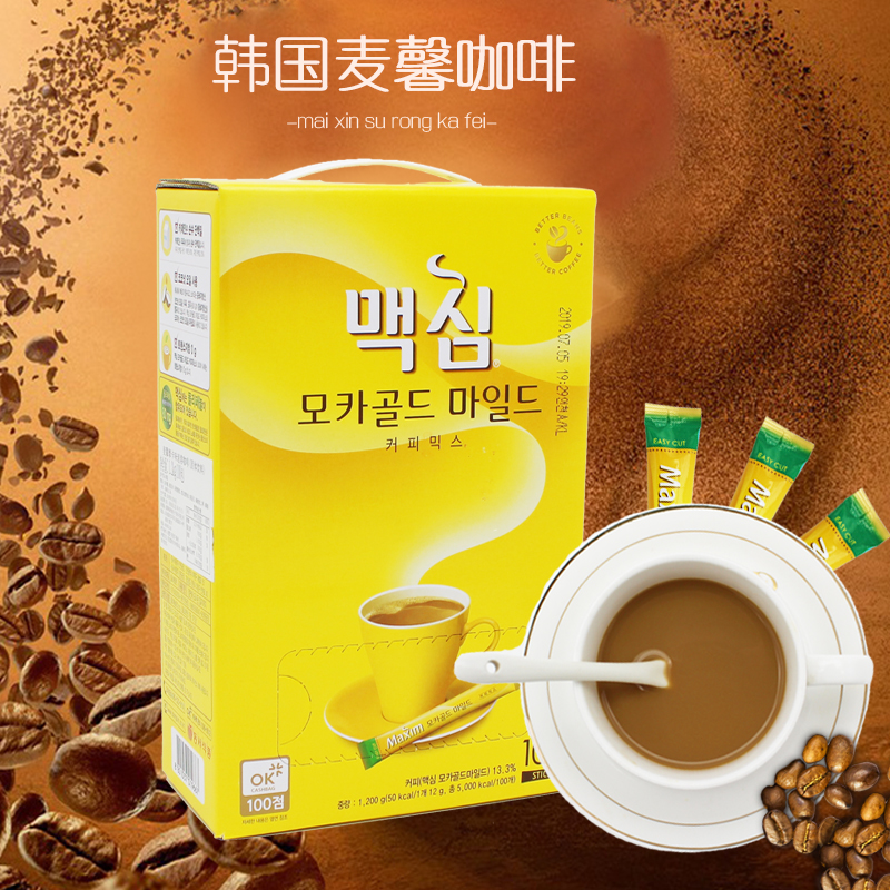 100 bars of coffee imported from South Korea packed with Maxim 3 in 1 Mocha instant coffee powder 1200g
