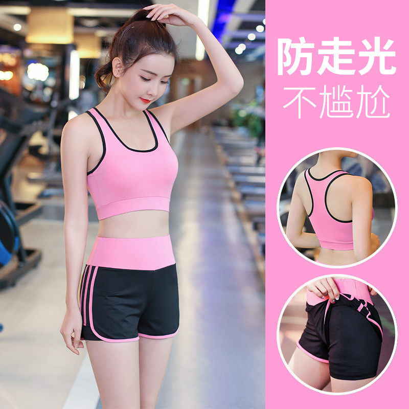 Yoga suit women summer thin sports running quick dry vest shorts gym professional sexy season show thin