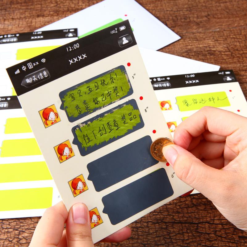 diy男女朋友生日卡片创意明信片贺卡手工表白信封礼物祝福留言卡