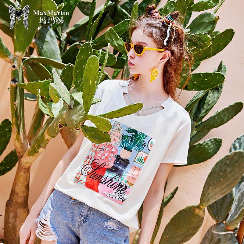 玛玛绨2019夏新款白色时尚百搭小心机印花t恤女韩版宽松短袖上衣满6元可用5元优惠券