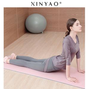 2020年新款瑜伽服秋冬款上衣长袖显瘦健身房时尚瑜珈运动