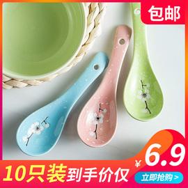 北欧陶瓷汤勺家用大勺子饭勺10个装汤匙喝汤稀饭勺小勺子厨房餐具