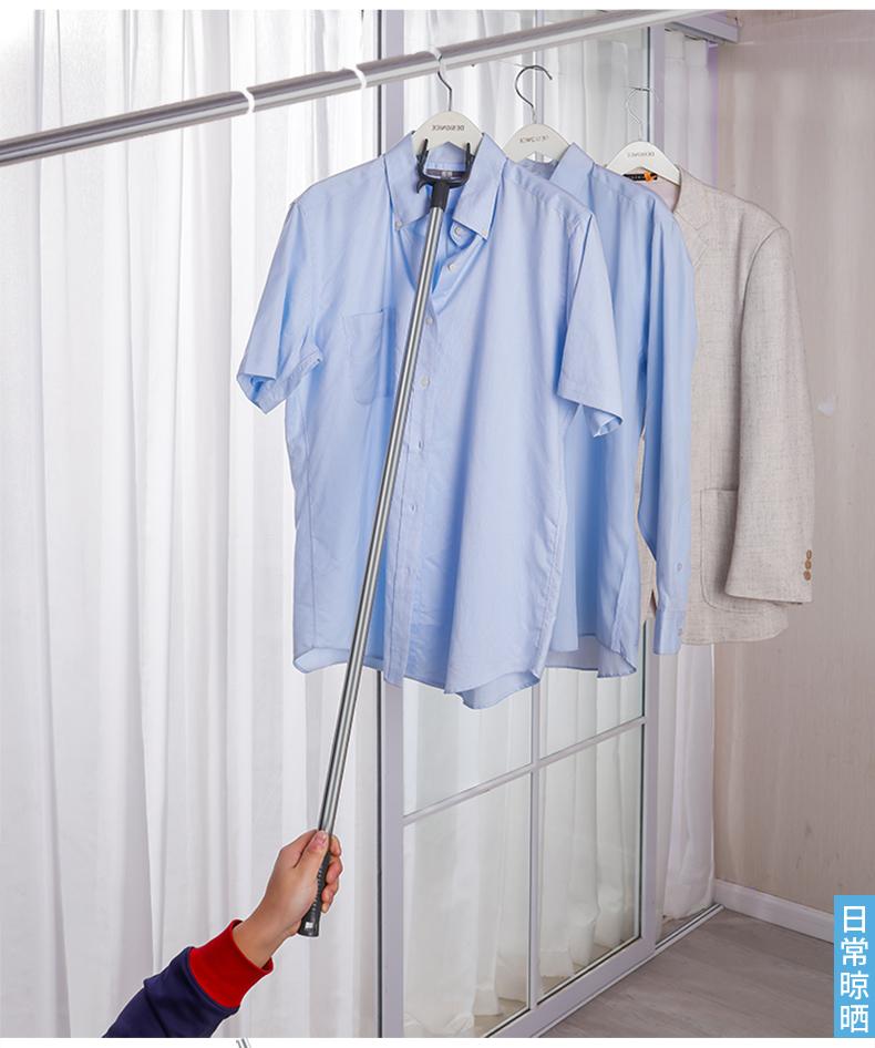 宝优妮衣叉杆不锈钢衣柜取衣杆阳台晾衣叉挑衣杆家用加长撑衣杆