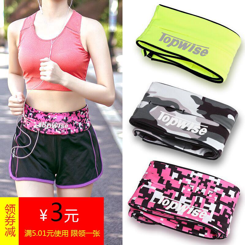 10月17日最新优惠正品Topwise户外男女跑步腰带iphone6plus手机腰包弹性健身运动