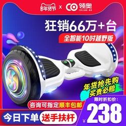 领奥电动自儿童智能学生体感平衡车