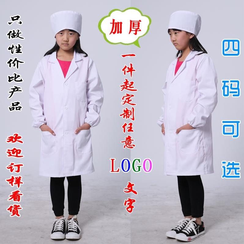 Performing childrens clothing short sleeved womens laboratory playing childrens doctors clothing custom role home clothes