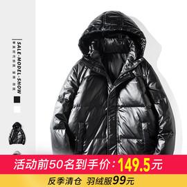 【反季清仓】亮面羽绒服男短款面包服休闲潮流加厚连帽纯色冬外套
