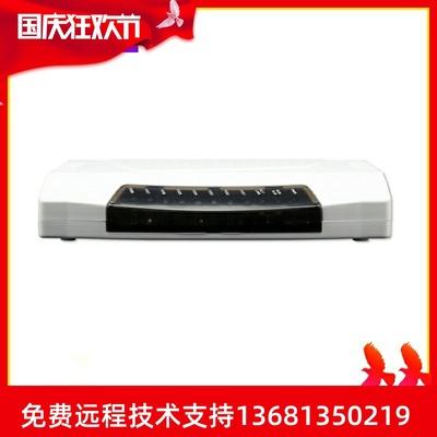网讯达(VNETPHONE) 三汇模拟语音网关SMG1008B-8O模拟网关全新