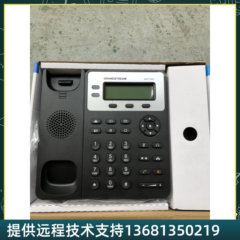 Second hand IP phone gxp1620sip phone VoIP call center customer service telephone grandstream