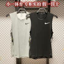 正品Nike耐克速干t恤男夏季新款无袖健身运动背心 BV5601-010-085