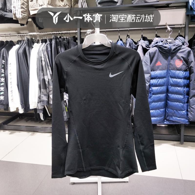 专柜正品Nike耐克冬季新款运动健身训练服男加厚紧身衣929722-010