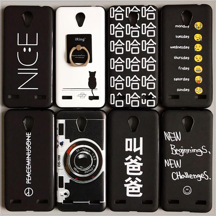 创意中兴A520手机套 BA520手机壳硅胶ZTE A520指环支架保护套挂绳