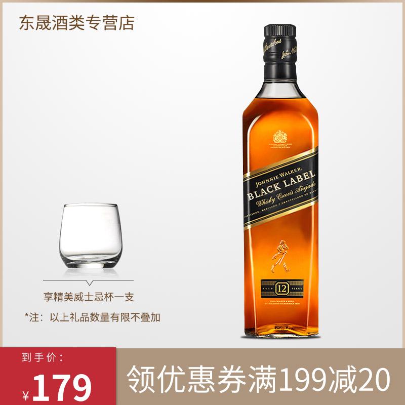 洋酒700mL英国进口尊尼获加黑牌威士忌JohnnieWalker12年烈酒
