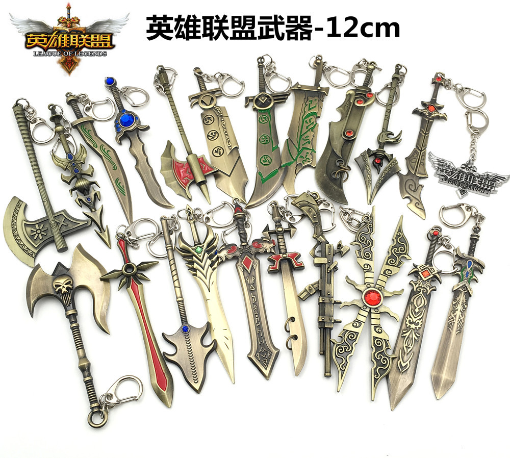 Hero alliance peripheral weapon key chain pendant sword model toy display weapon lol small gift