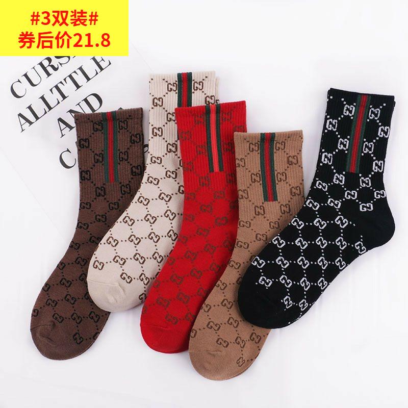 配老爹鞋袜子女百搭个性时尚字母欧美风ins潮秋冬中厚长款红袜子