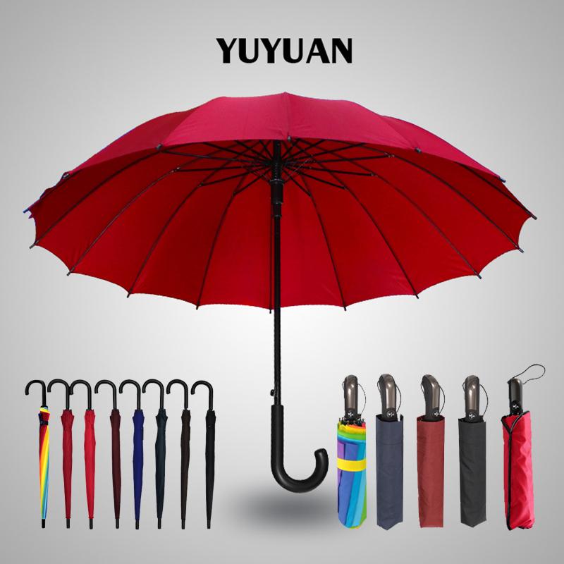 全自动雨伞女男折叠韩国结婚红伞大号双人长柄黑色弯柄广告彩虹伞