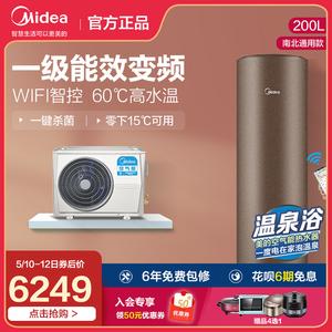 美的200升变频空气能家用热水器