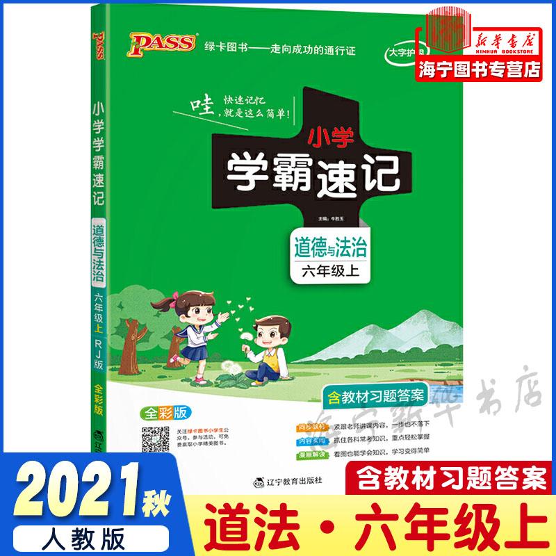 Детские игрушки Артикул 649086702376