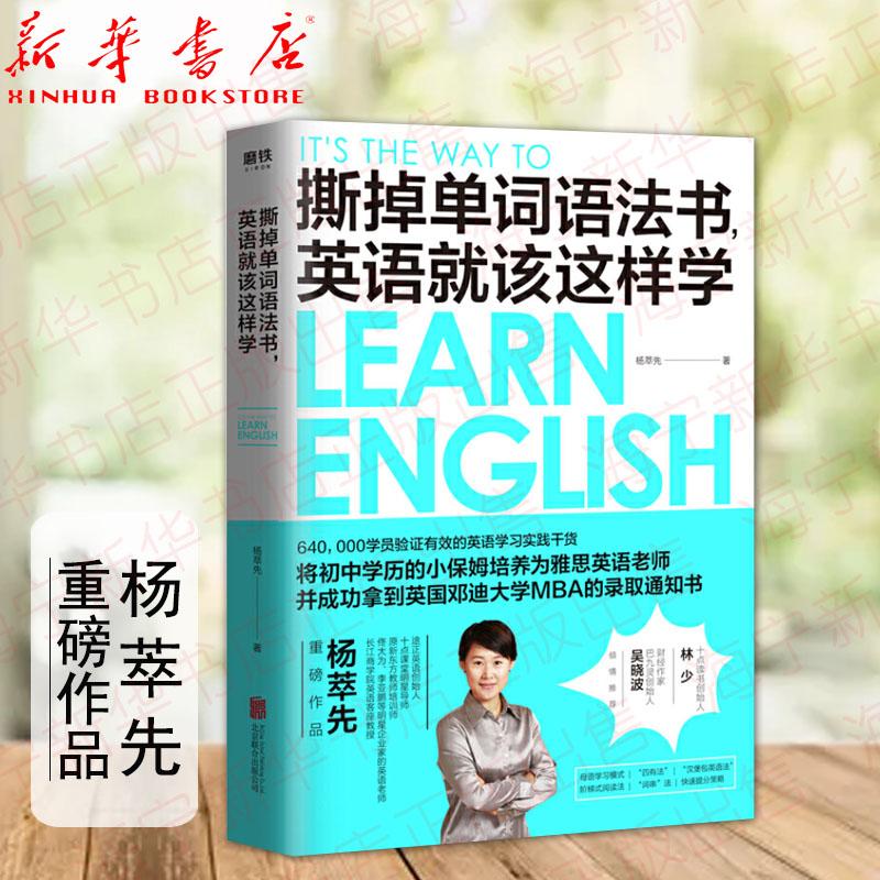 Методики обучения английскому Артикул 607902927423