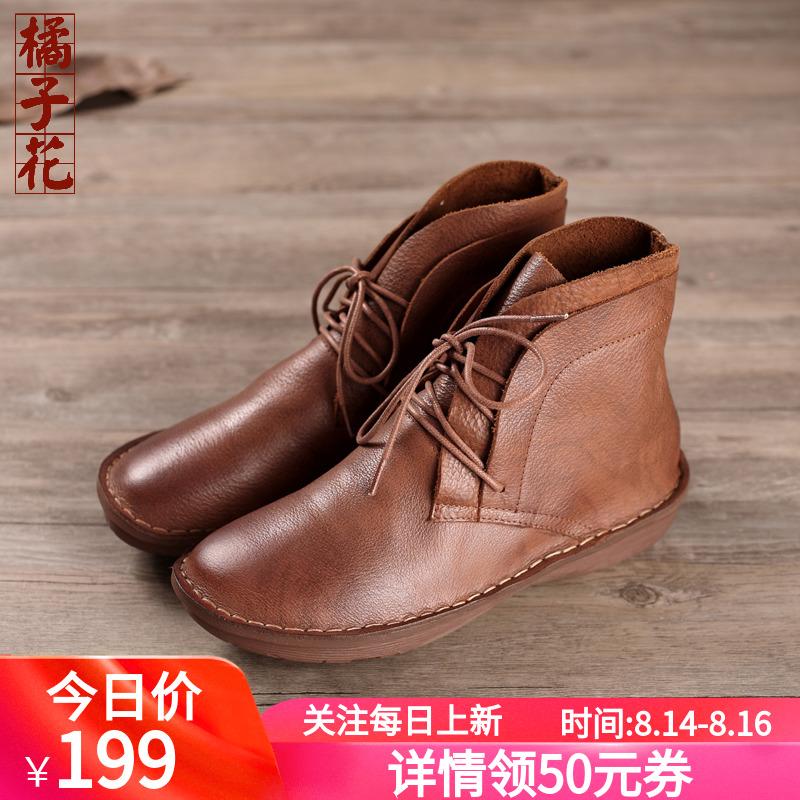 Детские ботинки / Угги Артикул 555444136904