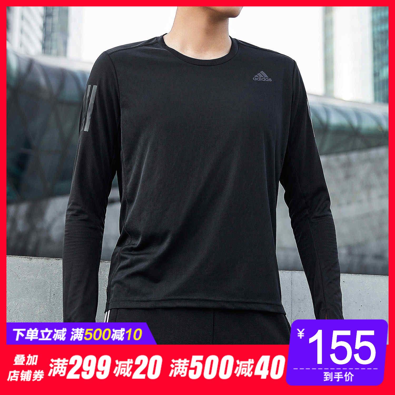 Adidas阿迪达斯男士长袖T恤秋季休闲健身圆领紧身跑步训练运动服
