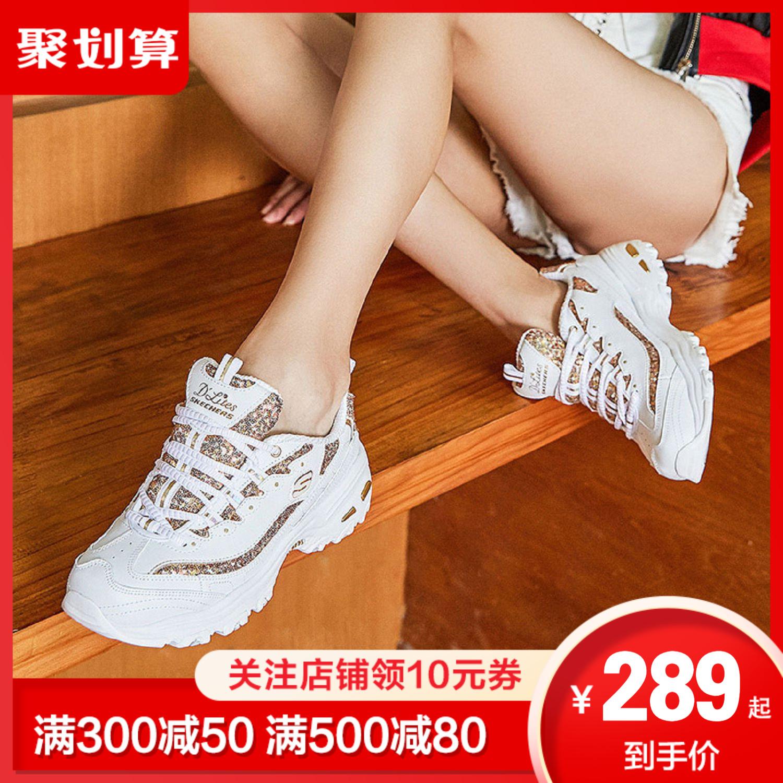 斯凯奇官网女鞋2020年新款小白鞋老爹鞋厚底休闲鞋熊猫鞋女运动鞋