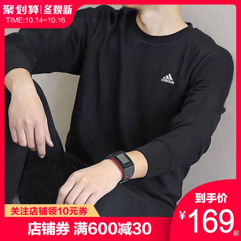 阿迪达斯卫衣男装长袖T恤2019秋季新款圆领套头衫运动服DT2504
