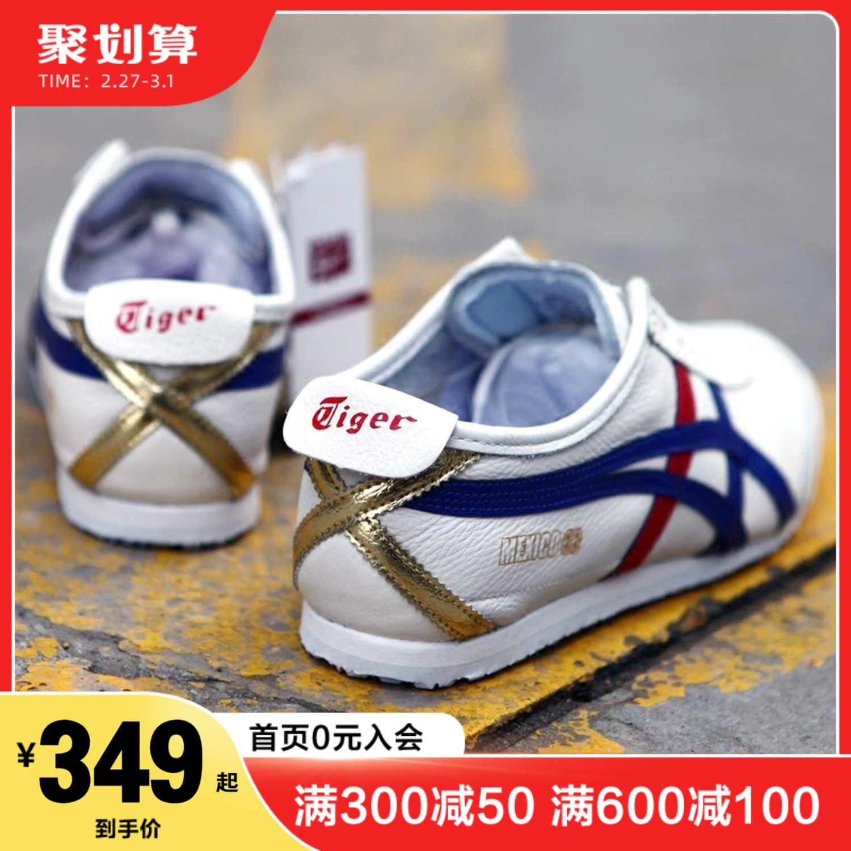亚瑟士Tiger鬼冢虎男鞋女鞋2021春季新款休闲鞋小白鞋D507L-0152