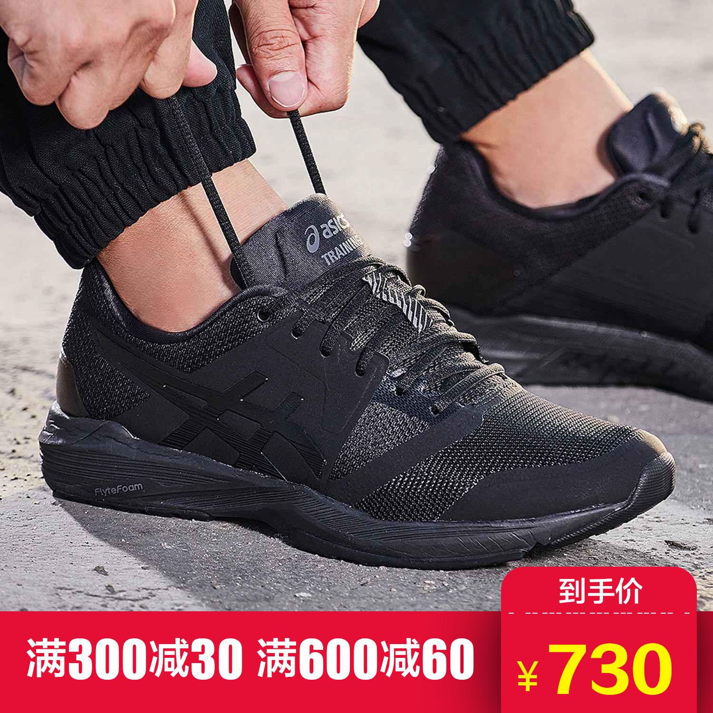 ASICS亚瑟士男跑步鞋2018新款T7D2N-9097