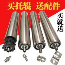 输送机皮带矿用防水防尘支架托辊传送机输送带无动力滚筒辊轴棍子