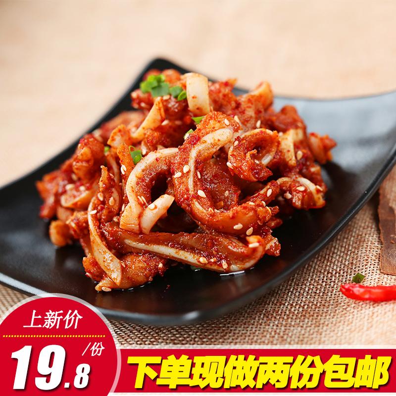 【恰味道】香辣猪脆骨湖南特产熟食软骨 休闲麻辣零食小吃脆骨