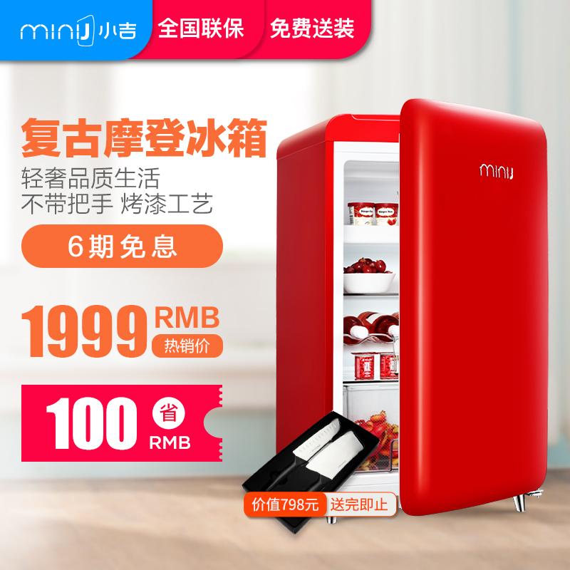 minij/小吉 BC-121RVR复古单门家用小型冰箱创意冷冻冷藏居家单身