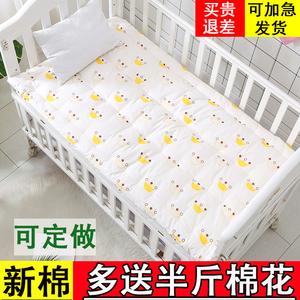 定做纯棉花幼儿园床垫婴儿褥子儿童垫被学生拼接床褥子宝宝褥垫子