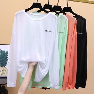 夏裝新款韓版寬鬆長袖T恤女冰絲防曬衣薄款罩衫空調衫ins超火上衣