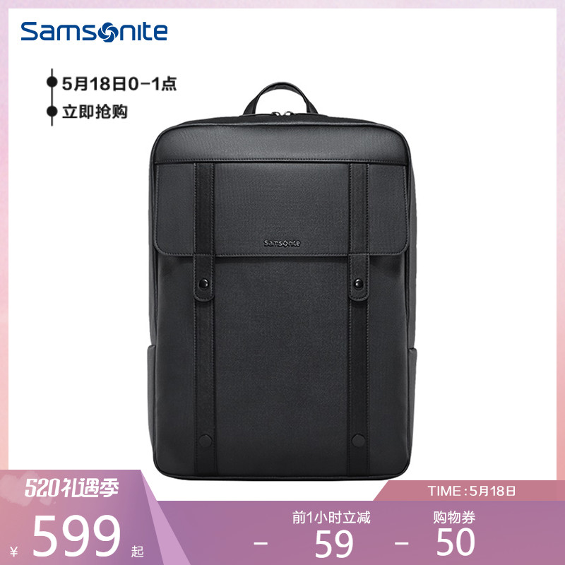 Samsonite / new beautiful college style backpack men's backpack business men's travel bag trend schoolbag tq5