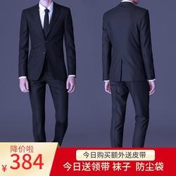 杉杉西装男套装三件套男士商务修身正装休闲西服伴郎新郎结婚礼服
