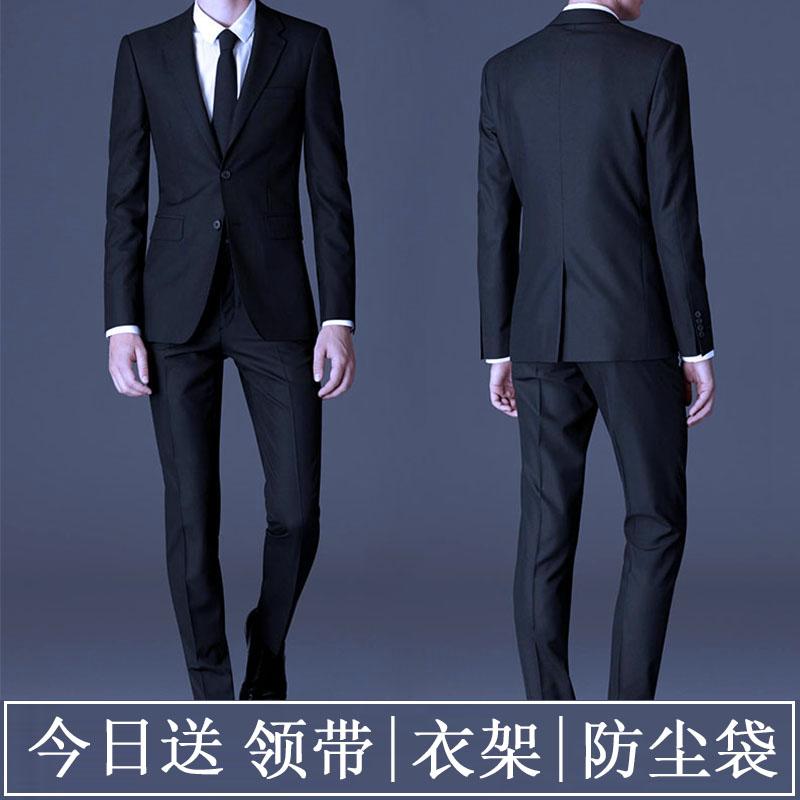 修身西服套装男男士西装两件套商务正装职业装新郎结婚礼服韩版