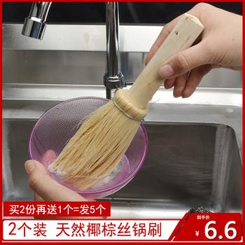 天然椰棕丝家用锅清洁刷子洗碗刷