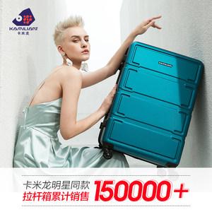 新秀丽旗下卡米龙20寸皮箱拉杆箱女万向轮行李箱24寸旅行箱子男