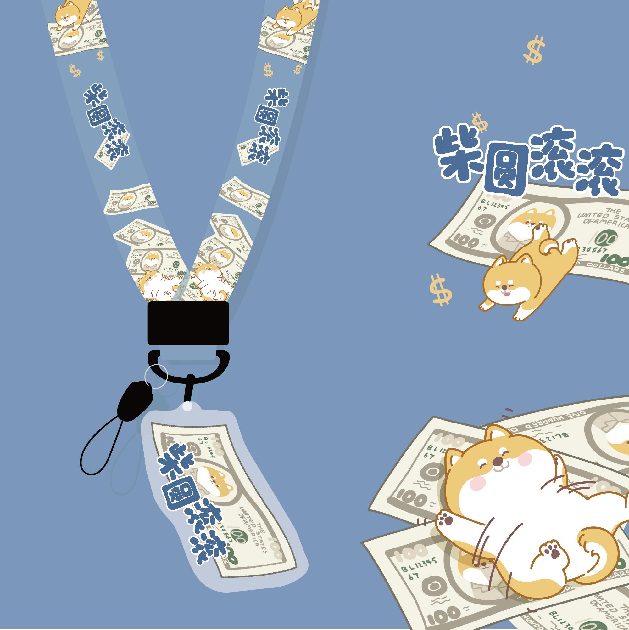 BLUELIFE 原创钞票美元柴犬适用于iPhone11promax手机壳p30挂绳