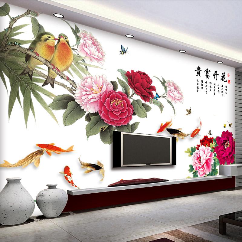 牡丹花房间装饰品宿舍墙贴画自粘卧室温馨电视背景墙贴纸客厅壁纸