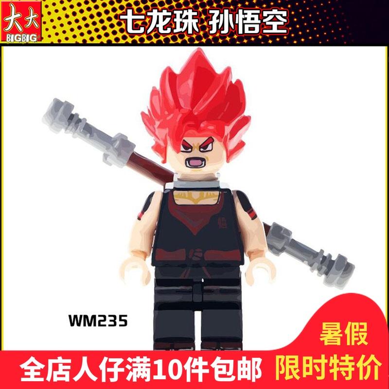七龙珠 超级赛亚人之神 Goku 孙悟空WM235第三方积木杀肉拼装人仔